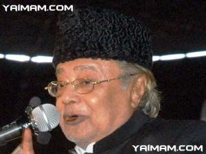Allama Talib Jauhary YAIMAM