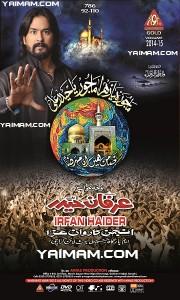 Irfan Haider YAIMAM