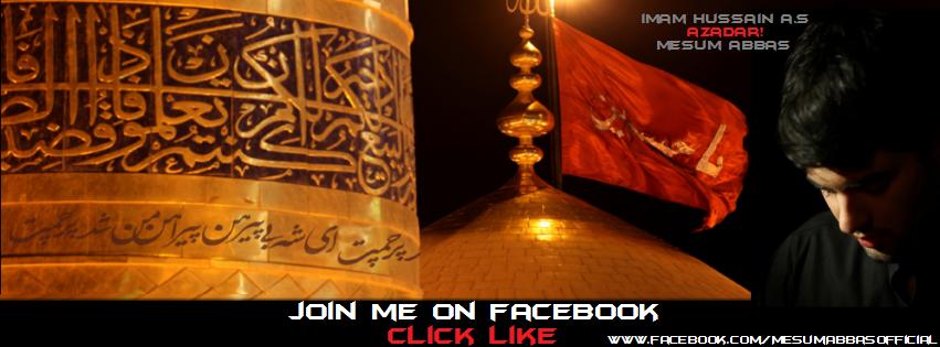Mesum Abbas Yaimam Facebook