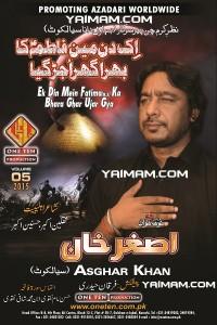 Asghar Khan yaimam 2016