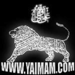 Saeed Ali YAIMAM