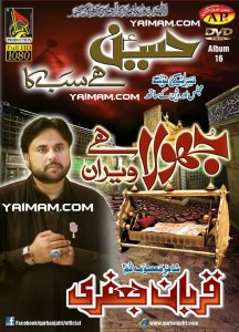 Qurban Jafri YAIMAM 16
