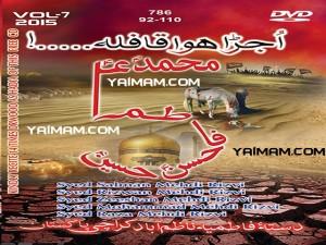Salman M YAIMAM 16
