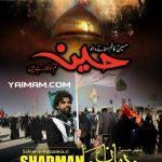 shadmanraza 2017