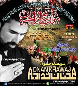 Adnan Khawaja DVD Cover YAIMAM 16