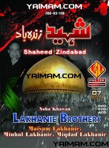 LAKHANIE BROTHERS YAIMAM 14