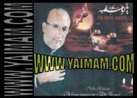 Munawwar_Ali_Irani_2010_logo_yaimam-197x141[1]