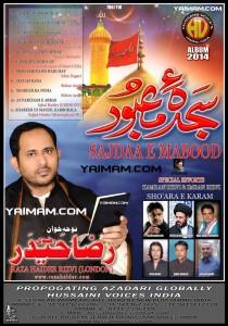 Raza Haider YAIMAM 14