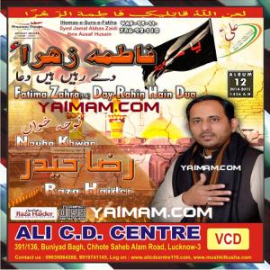 Raza Haider YAIMAM