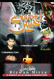 rizwan-miraza-yaimam-2016