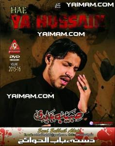 Subbaib yaimam 2016