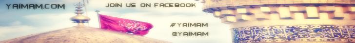 yaimam-bannar-yaimam-11