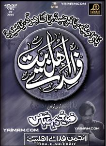 zaigham-abbas-yaimam-16