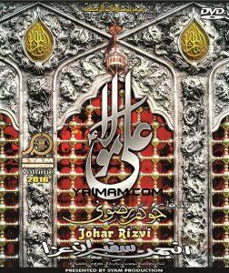 joharrizvi-yaimam-cover