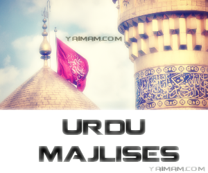 Urdu Majlises