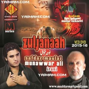 zuljanah final yaimam 16