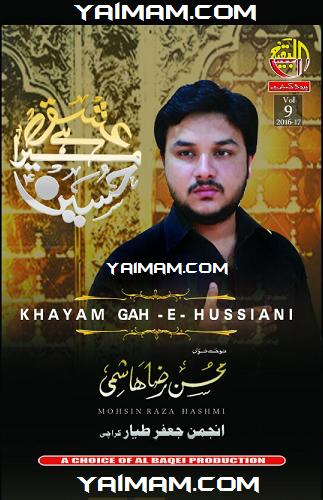 Mohsin Raza - YAIMAM