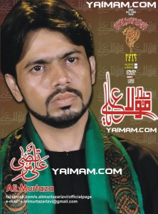 Ali Murtaza Yaimam 2016