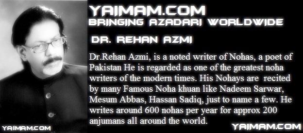 Dr. Rehan Azmi one