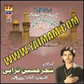 SHAJAR_HUSSAIN_TURABI_pic-168x168[1]