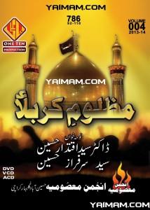 Mazloom-e-Karbala YAIMAM 2014