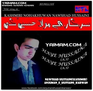 NawshadHussaini YAIMAM 2014-15