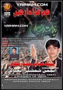 Abbas Haider YAIMAM 14