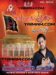 Ali Raza YAIMAM