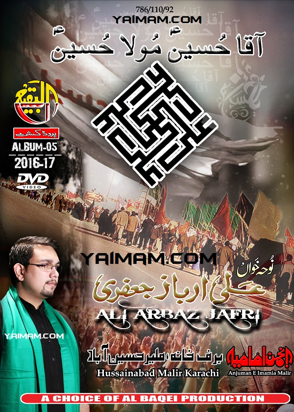 arbaz-yaimam-2016