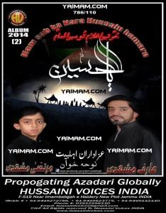 Arif Mashedi YAIMAM 2014