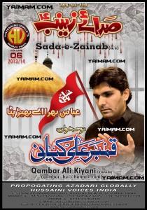 Qambar Ali Kiyani Yaimam 2014 2