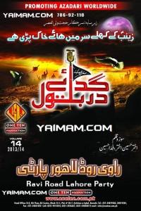 RAVI ROAD LAHORE PARTY YAIMAM