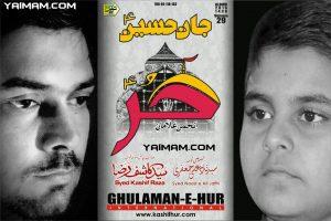 yaimam-kashif-raza