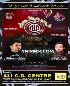 Zain Ali Rizvi YAIMAM