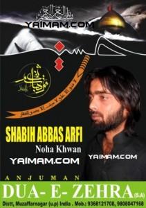shabiabbas YAIMAM
