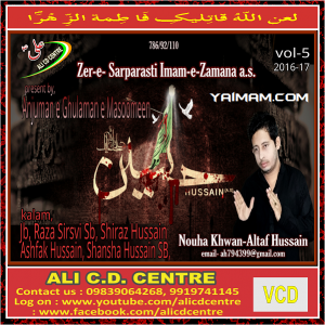 altaf-hussain-2016-17