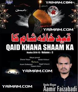 Aamir Faizabidi YAIMAM.com