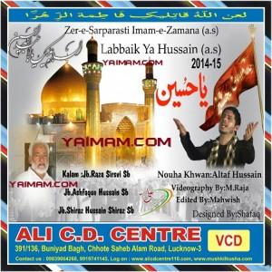 Altaf Hussain YAIMAM