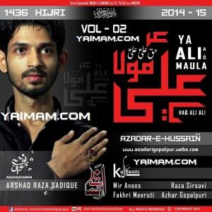 Arshad Raza YAIMAM