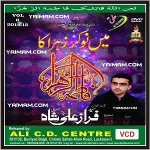 Faraz Ali YAIMAM