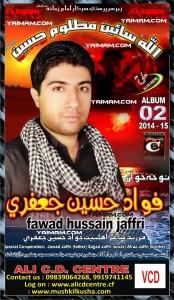 Fawad Jaffri YAIMAM