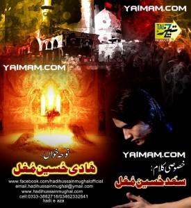 Hadi Yaimam 16