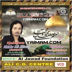 Haider Ali YAIMAM