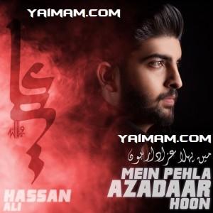 Hassan Ali yaimam 2016