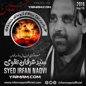 irfan-naqvi-yaimam
