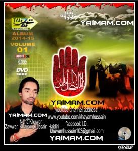 Khayam hussain YAIMAM