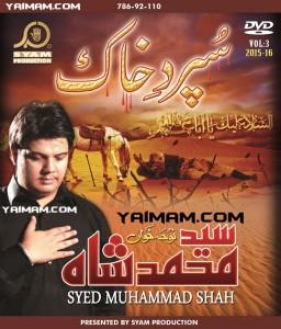 Muhammad Shah yaimam 16