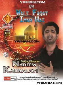 Nadeem Karbalai YAIMAM