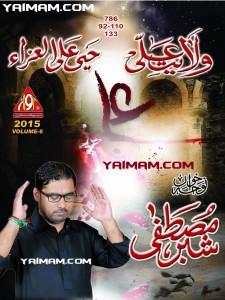 Shabbar Mustafa YAIMAM 2016