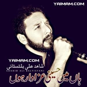 Shahid Ali YAIMAM 2016